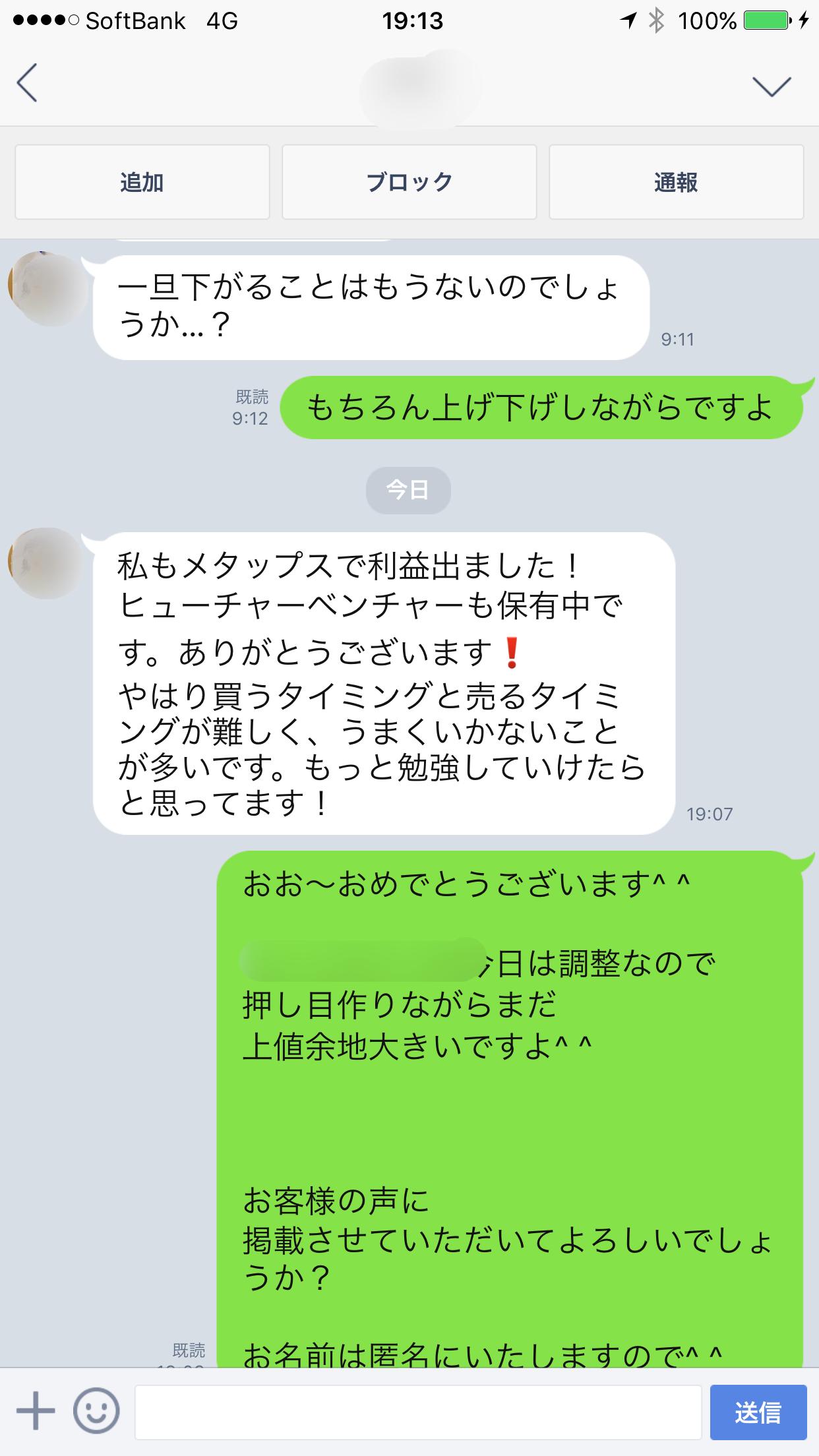 img_8661